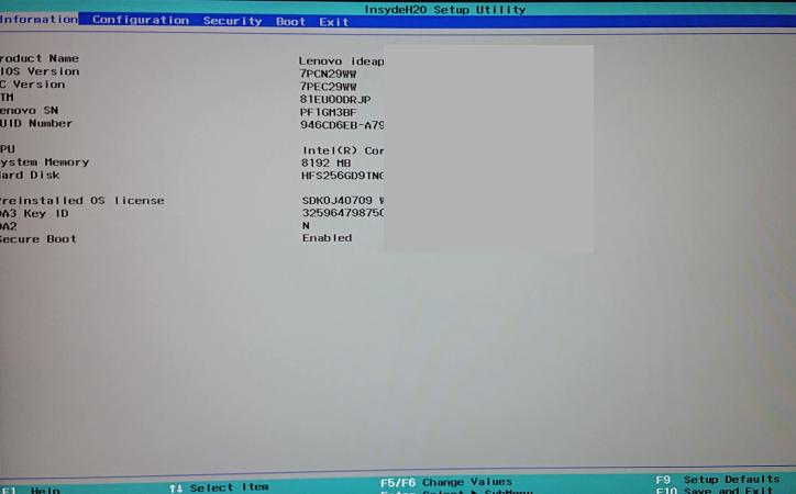 BIOSセットアップユーティリティ