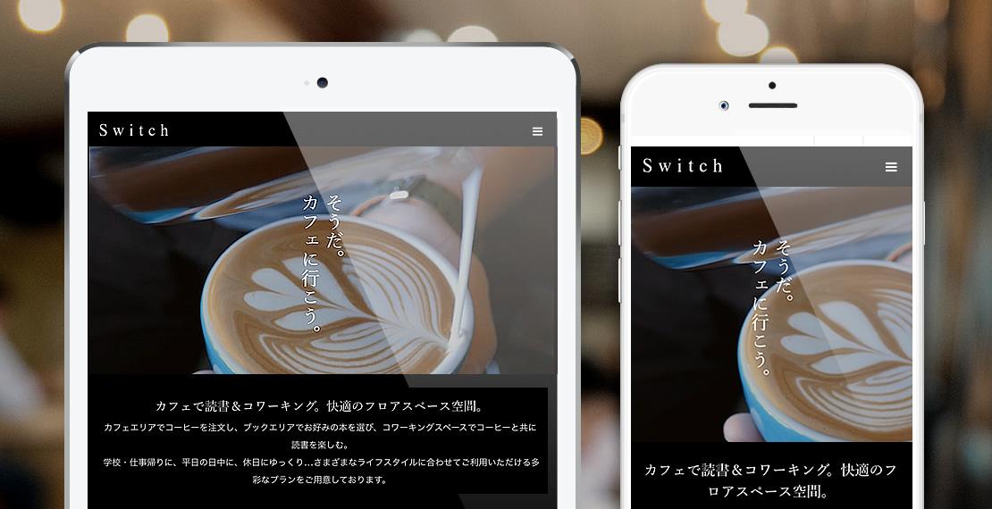 「Switch」(tcd063)スマホ画面