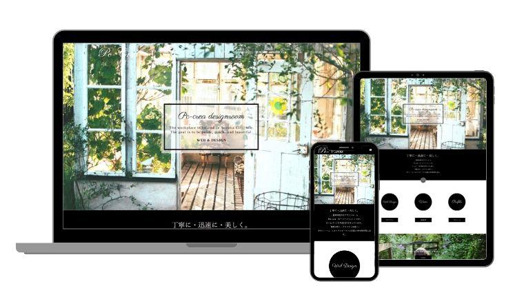 Switch(tcd063)で作ったサイト