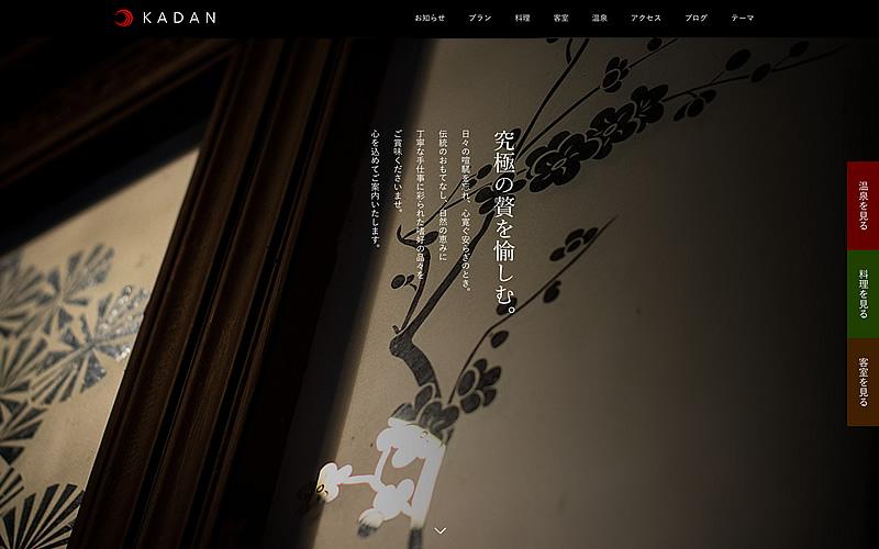 KADAN(TCD056)