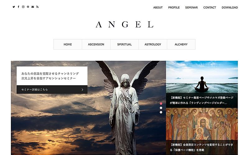 ANGEL(TCD047)