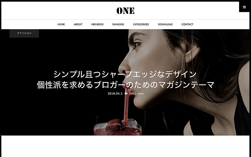 ONE(TCD061)
