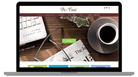 PC-Crea(運営サイト)